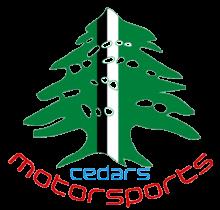 File:Cedars logo better size.png
