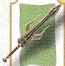 File:RuneSaber.jpg