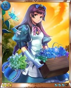 Gardener++