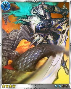Dragon Slayer+