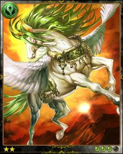 Pegasus++