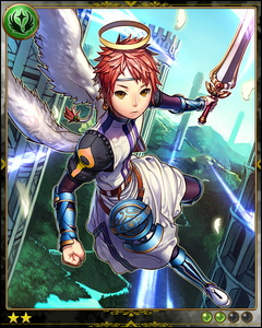Guarding Angel+