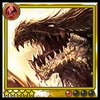 Archive-Chaos Wyrm