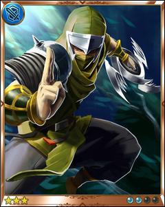 High Ninja+