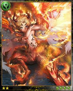 Fire Elemental+++