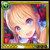 Archive-Santa Claus Maiden