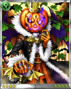 Pumpkin King+++