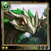 Archive-Green Dragon