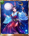 Lunar Miko