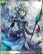 Fuaire Valkyrie