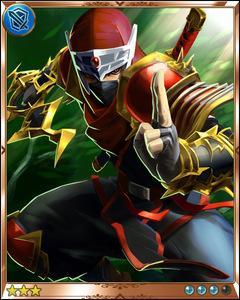 High Ninja++