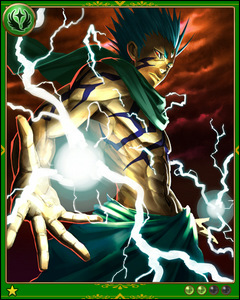 Thunder Elemental+