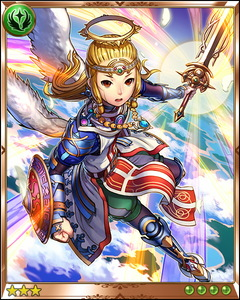Guarding Angel+++