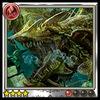 Archive-Oceanic Predator