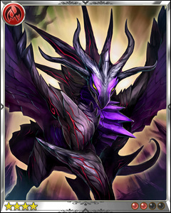 Ark Dragon+