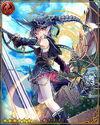 Demon Witch Zira