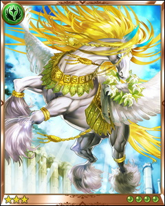 Pegasus+++