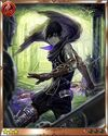 Dark Elven Soldier
