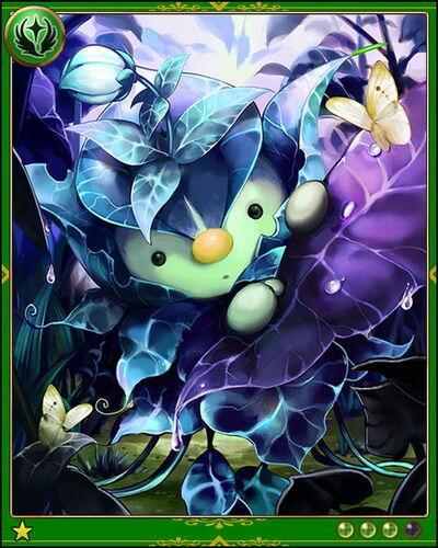Weedling++