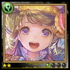 Archive-Suites Fairy