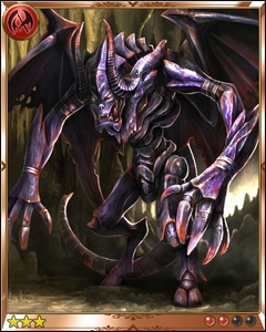 Metal Gargoyle+