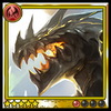 Archive-Eclipse Dragon