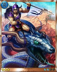 Basilisk Rider+