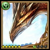 Archive-Aether Dragon