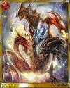 Regenerating Dragon