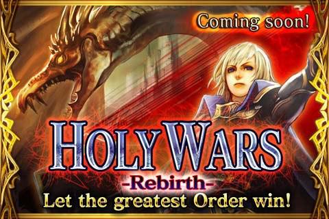 Holy War V7