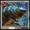 Archive-Sky Carcharodon