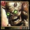 Archive-Commander Bones