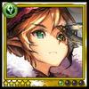 Archive-Celebrity Elf