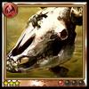 Archive-Skull Beast