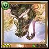 Archive-Thunder Dragon