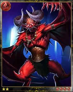 Lesser Daemon+++