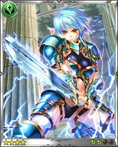 Sword Valkyrie+