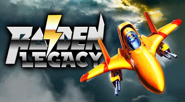 File:Raiden-legacy H-L-943x521.jpg