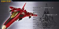 Fighting Thunder ME-02