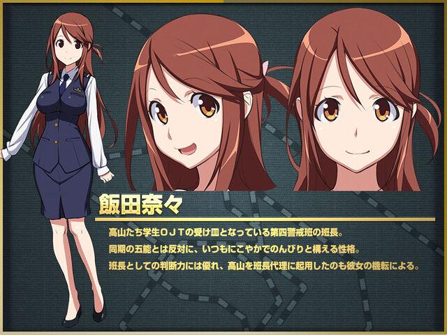 File:Iida Character profile.jpg