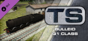 Bulleid Q1 Steam header