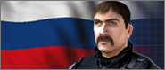 Filatov, Genedy