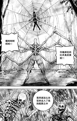 Chapter 54
