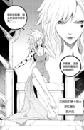 Person B (Chapter 116)