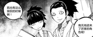 People (Chapter 116)