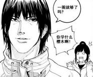 Cao Yan Bing's Arrogance