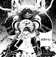 Li Xuan Yuan Appears