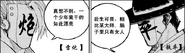 Hangfu's Allies 1