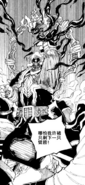 Xu Chu's Secondary Appearance