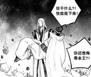 Yuan Huang Carrying Wen Chen